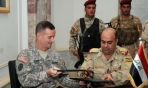 U.S. Army signing ceremony in Iraq